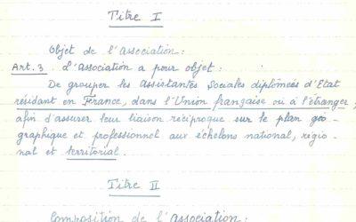 Le CNAHES classe les archives de l'ANAS